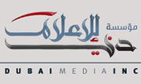 logo_0010_NEp broadcast Solution_0010_DMI
